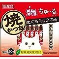 チャオ (CIAO) 焼かつおちゅ~るタイプ まぐろミックス味  12g×20本入り