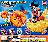 ドラゴンボール超 カプセルファン ドラゴンボール [全5種セット(フルコンプ)]