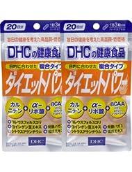 DHC ダイエットパワー 20日分 60粒 ×2個セット