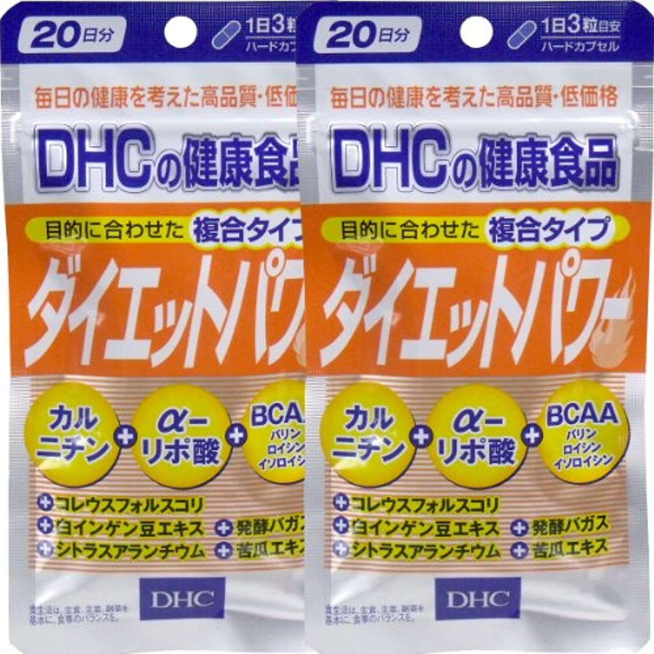 データリーン軽食DHC ダイエットパワー 20日分 60粒 ×2個セット
