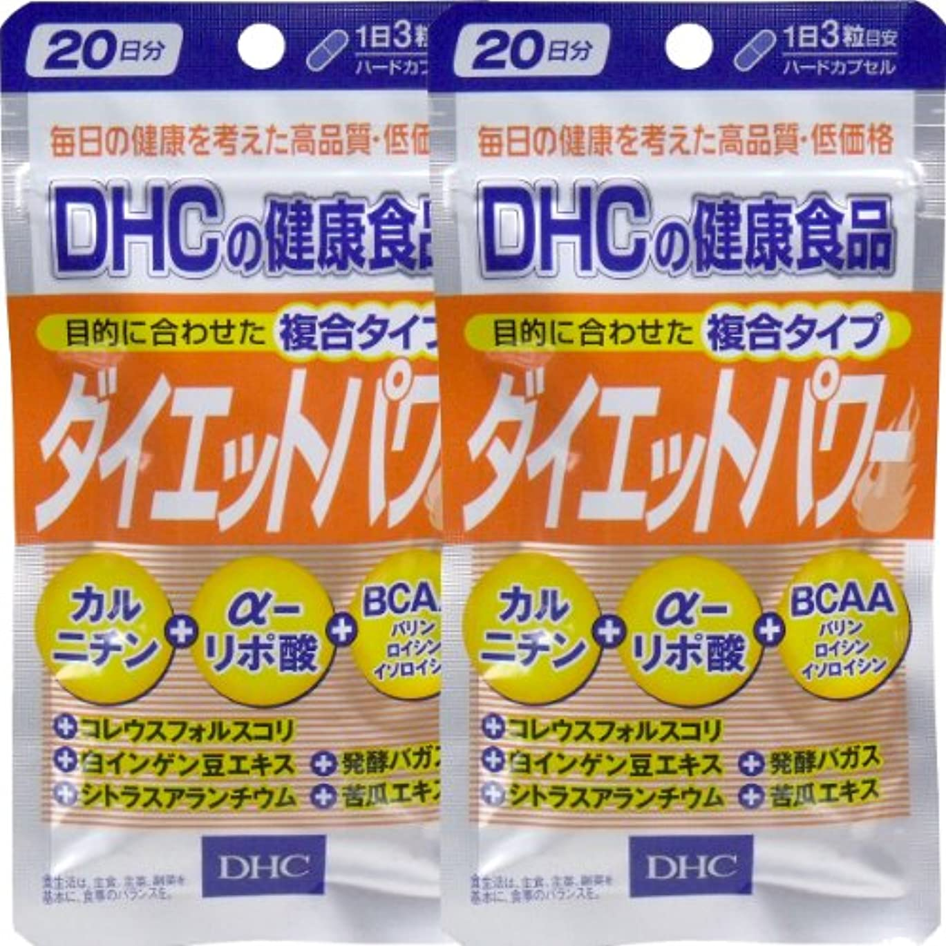 高齢者致命的スクラッチDHC ダイエットパワー 20日分 60粒 ×2個セット