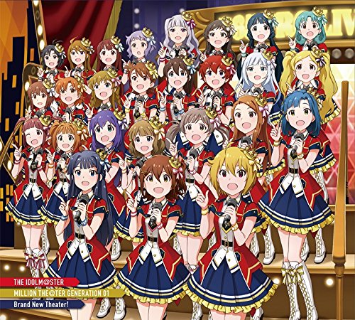 THE IDOLM@STER MILLION THE@TER GENERATION 01 Brand New Theater! (特典なし)