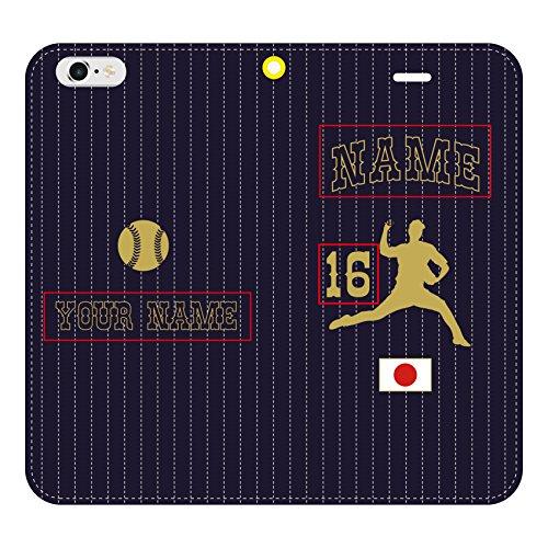 iphone8 ケース 手帳型 好きな番号と名前にカスタム!/野球 シルエット 手帳 カバー(アウェ...