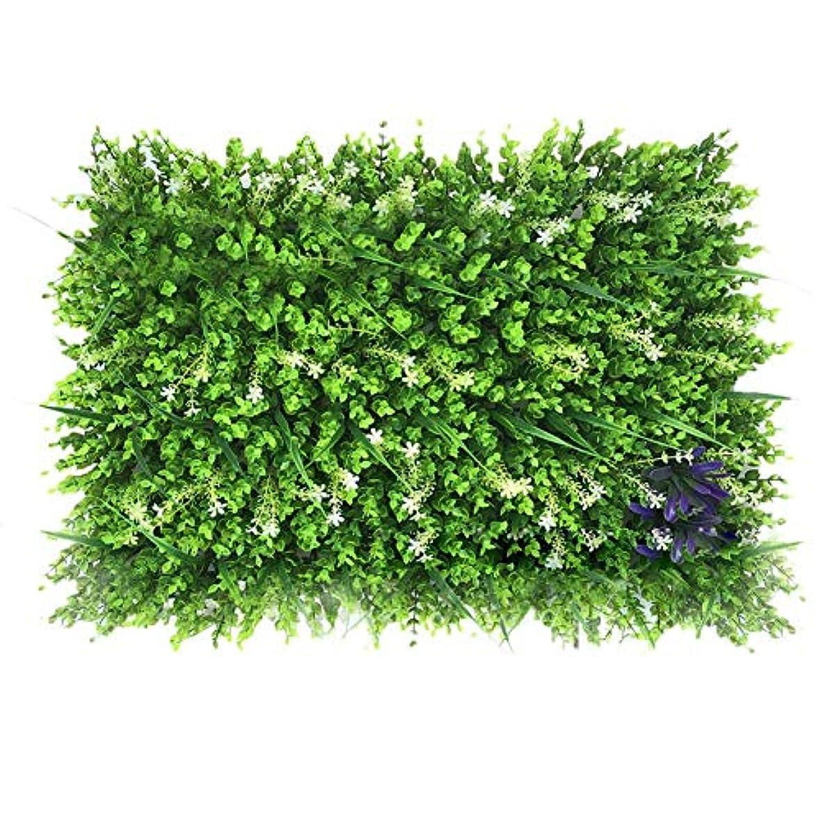 文庫本承認酸度人工植物壁ヘッジ吊り植物プライバシーヘッジアイビーつる壁UV保護人工ヘッジ葉背景壁の家の部屋の庭の結婚式の装飾-40cmx60cm