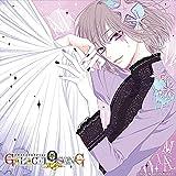 ピタゴラスプロダクション GALACTI9★SONGシリーズ #7「Mr.MERMAID」仲真テルマ(豪華版)