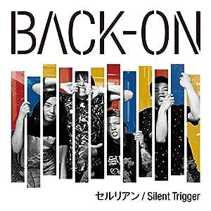 セルリアン/Silent Trigger