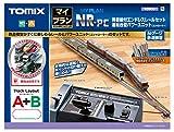 TOMIX Nゲージ マイプラン NR-PC F レールパターンA+B 90950 鉄道模...