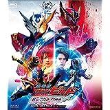 劇場版 仮面ライダービルド Be The One コレクターズパック [Blu-ray]