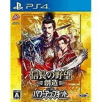 信長の野望・創造 with パワーアップキット - PS4