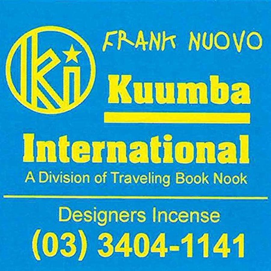 すべき増幅割り当てるKUUMBA/クンバ『incense』(FRANK NUOVO フランクヌーボ)(Regular size レギュラーサイズ)
