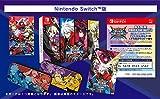 【Switch】BLAZBLUE CROSS TAG BATTLE Limited Box 【限定版同梱物】・スペシャルボックス ・ダウンロードコード「追加キャラクターAll-in-Oneパック」 ・アートブック ・マルチ収納ポーチ 同梱 & 【予約特典】オリジナルサウンドトラック 付