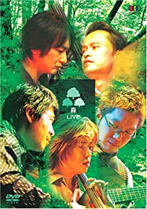 森 LIVE [DVD]