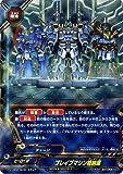 バディファイトX(バッツ)/ブレイブマシン格納庫(ガチレア)/ヒーロー大戦 NEW GENERATIONS