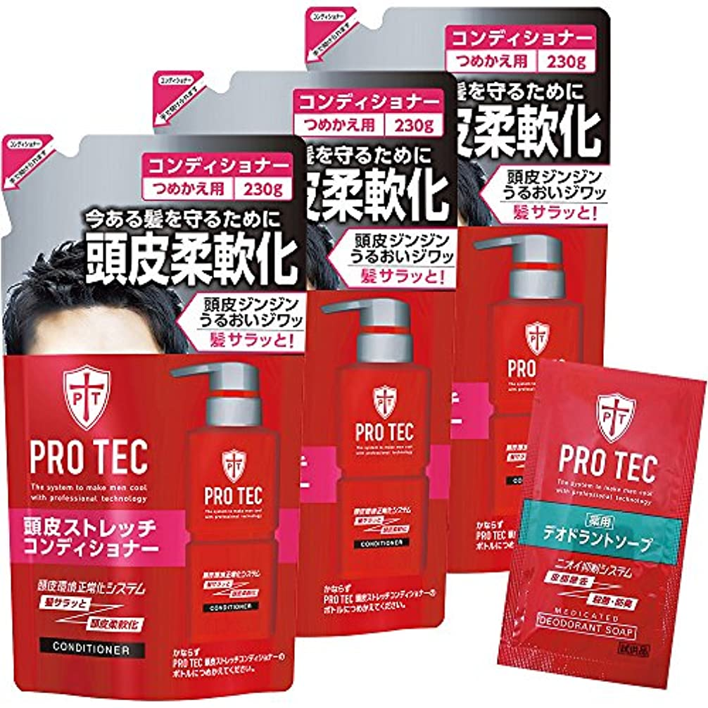 同意するルールマイク【Amazon.co.jp限定】PRO TEC(プロテク) 頭皮ストレッチ コンディショナー 詰め替え 230g×3個パック+デオドラントソープ1回分付(医薬部外品)