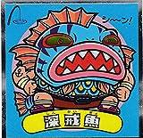 悪魔VS天使シール【382-悪 深戒魚】ビックリマンチョコ 第33弾