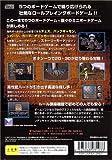 「GAME SELECT 5 洋」の関連画像