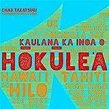 Kaulana Ka Inoa 'o Hōkūle'a (feat. Nā Hoa & Kuini)