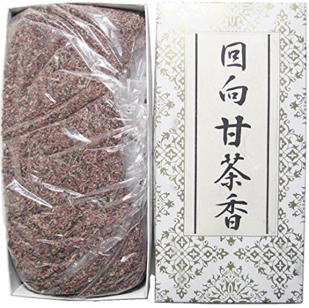 イチゴ発行する標準淡路梅薫堂のお焼香 回向甘茶香 500g お焼香用 お香