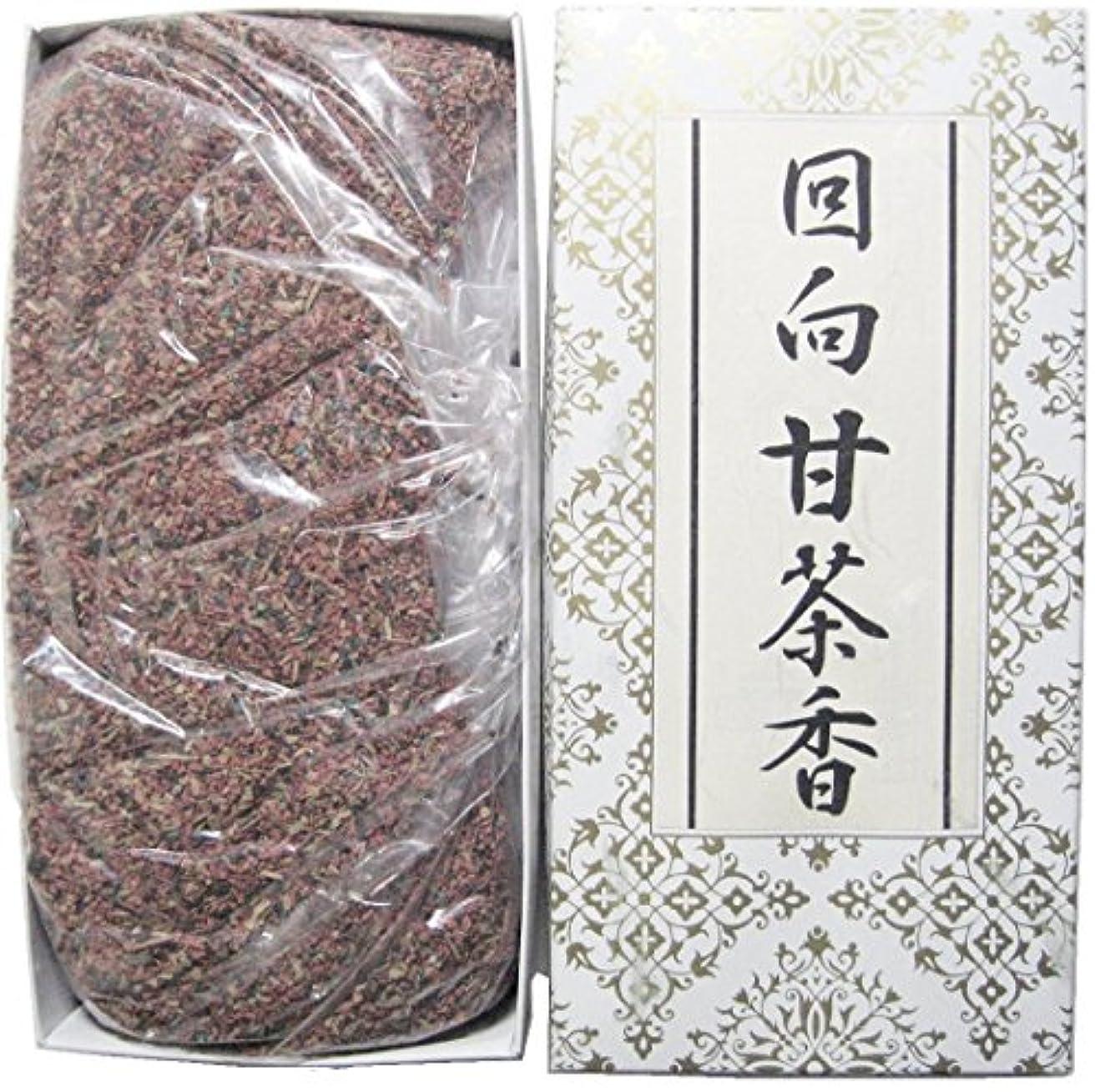 ケープアロング導出淡路梅薫堂のお焼香 回向甘茶香 500g お焼香用 お香