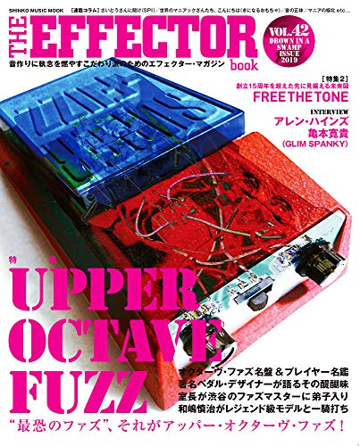 The EFFECTOR BOOK Vol.42 (シンコー・ミュージックMOOK)