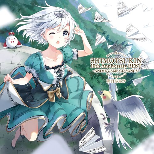 SHIMOTSUKIN 10th Anniversary BEST~ANIME GAME CD SONGS~