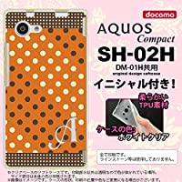 SH02H スマホケース AQUOS Compact カバー アクオス コンパクト ソフトケース イニシャル ドット・水玉 オレンジ×茶 nk-sh02h-tp1643ini E