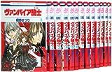 ヴァンパイア騎士(ナイト) コミック 1-18巻セット (ナイト )
