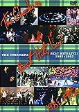 チェッカーズ・ベストヒッツ・ライブ!  1985-1992 [DVD]/