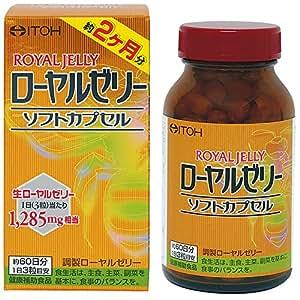 井藤漢方製薬 ローヤルゼリーソフトカプセル 約60日分 300mgX180粒
