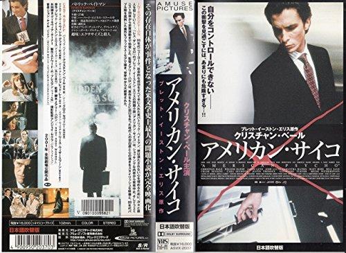 ゴッド・ギャンブラー3 [VHS]