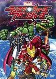 ディスク・ウォーズ:アベンジャーズ Vol.1[DVD]