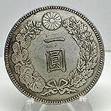 日本 明治二十九年 一圓銀貨 レプリカ