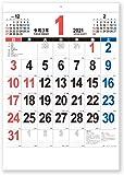新日本カレンダー 2021年 カレンダー 壁掛け THE・文字 NK196 46/4切(53.9×38㎝)