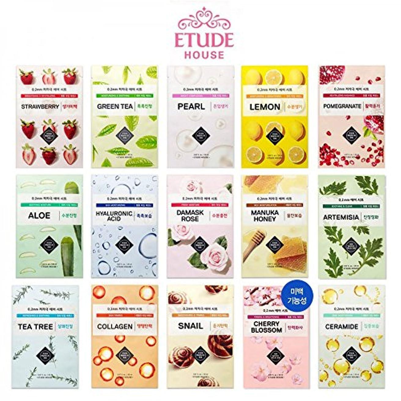 ステレオリスト発表Etude House 0.2 Therapy Air Mask (15EA) エチュードハウス0.2セラピーエアマスク 15種 セット [並行輸入品]
