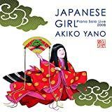JAPANESE GIRL - Piano Solo Live 2008 -