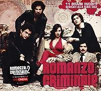 Romanzo Criminale Il CD