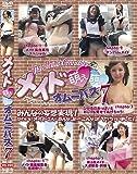 メイト゛萌え萌えオムニハ゛ス Vol.7 [DVD]