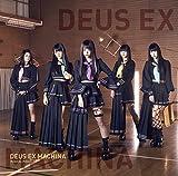 【Amazon.co.jp限定】DEUS EX MACHINA(通常盤)(オフショット生写真 Amazon Ver.付き)