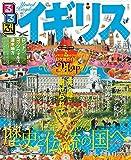 るるぶイギリス(2016年版) (るるぶ情報版(海外))