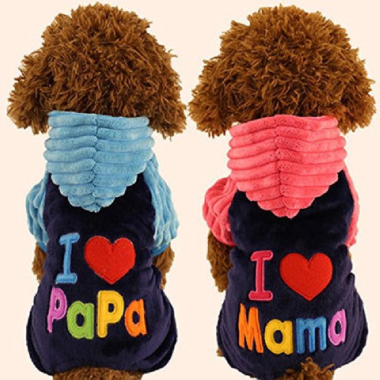 I Love Papa/I Love Mama Rompers あったか 厚手 ロンパース 犬服 ペット服 2Color PINK/Mama-XS