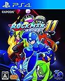 ロックマン11 運命の歯車!! (【予約特典】『ワイリーナンバーズ・ステージ楽曲 アレンジバージョン』プロダクトコード 同梱) - PS4
