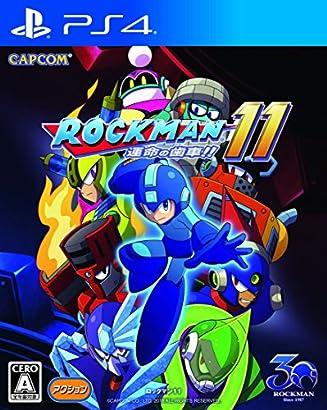 ロックマン11 運命の歯車!! - PS4