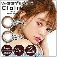 クレア by マックスカラー ワンデー 1箱10枚入 2箱 【カラー】マローネ 【PWR】-0.75