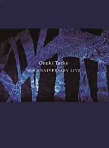 大貫妙子 40th ANNIVERSARY LIVE (Blu-ray Disc)