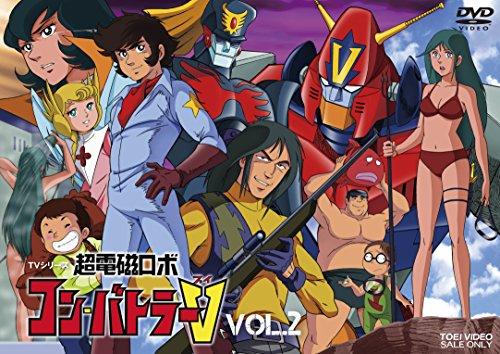 超電磁ロボ コン・バトラーV VOL.2 [DVD]
