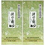"""《 私たちが作った""""上煎茶""""です 》 屋久島自然栽培茶「深山の露」100g×2 【無農薬・無化学肥料】"""