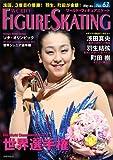 ワールド・フィギュアスケート 63の画像