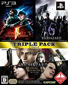 BIOHAZARD TRIPLE PACK - PS3