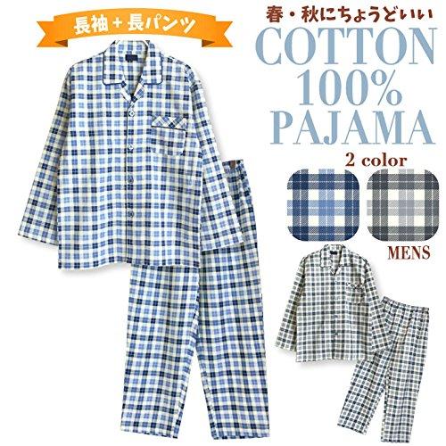 【ノーブランド品】 大きいサイズ 綿100% 長袖 メンズ パジャマ 春 秋 向け 2色チェック柄 5Lサイズ グレー
