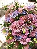 Amazon.co.jp【パリスタイルの花屋】ボリュームたっぷり! リシアンサスのエレガントブーケ【誕生日・送別・退職祝いに 各種お祝い・記念日に】